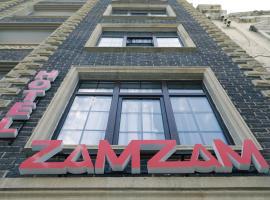 ZamZam Hotel