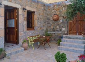 Manos House in Chora, hotel in Patmos