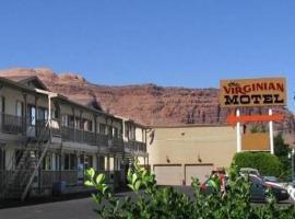 The Virginian Motel, motel in Moab