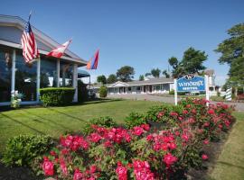 Windrift Motel, motel in West Yarmouth