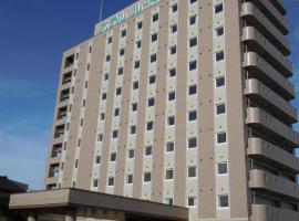 Hotel Route-Inn Uozu, hotel in Uozu