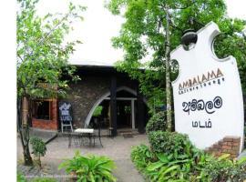 Ambalama Leisure Lounge, resort in Hanwella