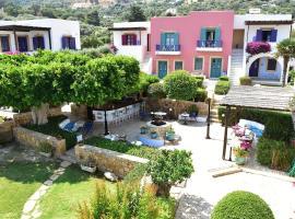 Nefeli Hotel Leros, hotel din Agia Marina