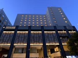 オリエンタルホテル福岡 博多ステーション、福岡市のホテル