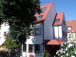 Hotel Brehm, отель в Вюрцбурге