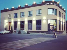Отель CONTINENTAL, hotel in Semikarakorsk