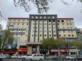 Xana Hotelle (Lhasa Potala Palace Beijing Road), hotel near Lhasa Railway Station, Lhasa