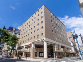 Shizuoka Kita Washington Hotel Plaza, hotel in Shizuoka