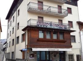 Albergo Ristorante Sciatori, hotel in Pievepelago