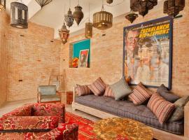 Mama Souiri Hotel, hotel in Essaouira