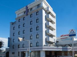 Suzuka Royal Hotel, hotel near Chubu Centrair International Airport - NGO, Suzuka