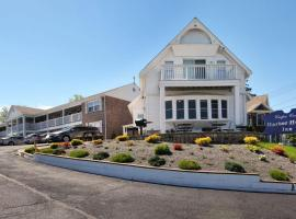 Cape Cod Harbor House Inn, motel in Hyannis