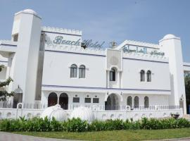 Beach Hotel, hotel in Muscat