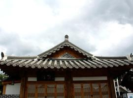 Hongranmiduk, place to stay in Jeonju