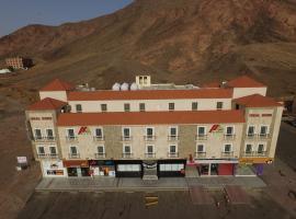 Ideal Home Hotel: Medine'de bir otel