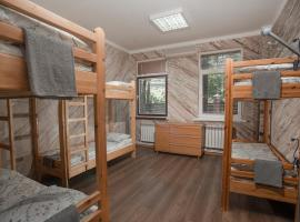Hostel Manjari, отель в Сочи