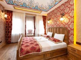Enderun by Otantik Suites, апартаменты/квартира в Стамбуле