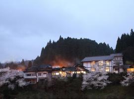 Ryokan Yunosako, hotel in Minamioguni