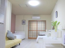Osaka U-Shuku, hotel in Osaka