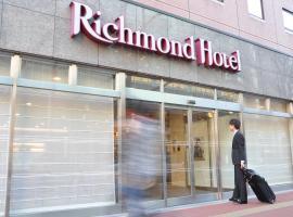 Richmond Hotel Hakata Ekimae, hotel in Fukuoka