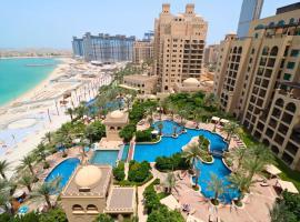 Seaview+Full access to beach club+High Floor⎮2-BR Palm Jumeirah, hotel near Al Ittihad Park Monorail Station, Dubai