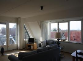 Boszicht, hotel near Northern Lighthouse, Schiermonnikoog