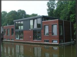Houseboat Vliegenbos, hôtel avec piscine à Amsterdam