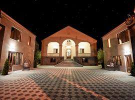 Royal Palace Hotel, hotel in Vanadzor