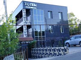 Totem Hotel, гостиница в Шымкенте