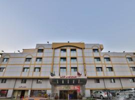 Khobar Palace Hotel, hotel perto de Rahmaniyah Mall Al Khobar, Al Khobar