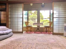 Ryokan Sansui, hotel near Furano City Office, Furano
