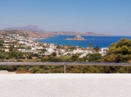 Vista Del Mar, pet-friendly hotel in Kefalos