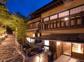 Ryokan Nanjoen, hotel in Minamioguni