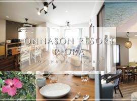 Onnason Resort Riora, villa in Onna