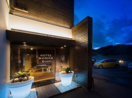 Hotel Monica Hayama (Adult Only), love hotel in Hayama