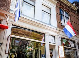 De Vliegende Vos het geboortehuis van Johannes Vermeer, hotel in Delft