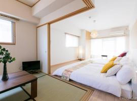 2 BR apartment - 3 mins to the PeacePark 601, appartamento a Hiroshima