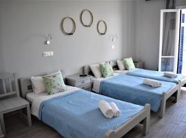 아이기나 타운에 위치한 호텔 Aphrodite Art Hotel Aegina