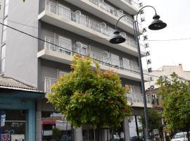 Ξενοδοχείο Αχίλλειον, ξενοδοχείο στη Λάρισα