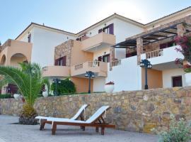 Anais Apartments