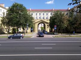 Minsk City Hostel (Минск Сити Хостел), хостел в Минске