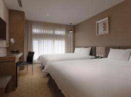 Fine Hotel, hotel near Kaohsiung International Airport - KHH, Kaohsiung