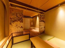 cyashitsu ryokan asakusa, ryokan in Tokyo