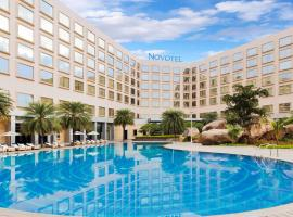 Novotel Hyderabad Convention Centre、ハイデラバードのホテル