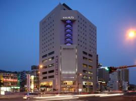 Hotel Resol Sasebo, hotel in Sasebo