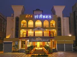 Hotel Shanti Kamal, hotel in Shirdi