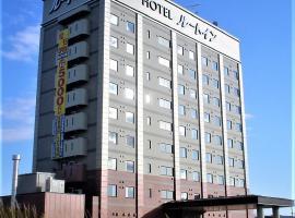 ホテルルートイン 新庄駅前、新庄市のホテル