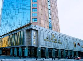 Million Dragon Hotel (Fomerly Hotel Lan Kwai Fong Macau), hotel in Macau