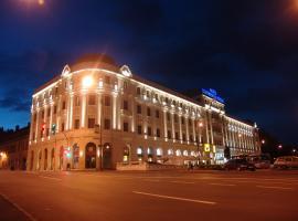 Continental Forum Sibiu – hotel w Sybinie