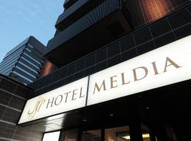 Hotel Meldia Osaka Higobashi, hotel near Dojima Rice Exchange Monument, Osaka
